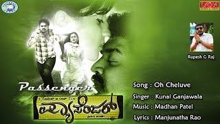 Oh Cheluve | Kunal Ganjawala | Passenger | Kannada Movie