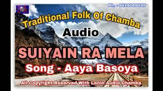 Lenin Aaya Basoya   Traditional Folk Of Chamba   Lenin Audio