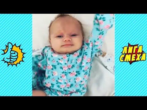 Попробуй Не Засмеяться С Детьми - Смешные Дети! Лучшие Видео! Приколы С Детьми 2019! #7