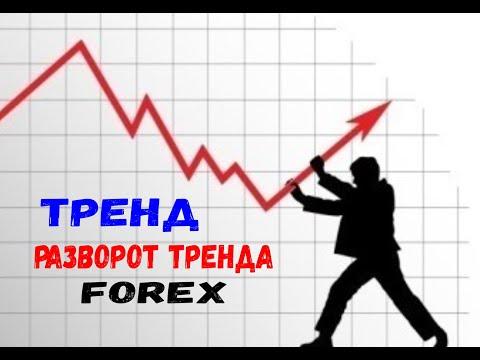 Заработать 1 рубль в интернете