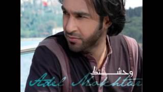 تحميل و مشاهدة Adel Mukhtar ... Hassa Yijini | عادل المختار ... هس يجيني MP3