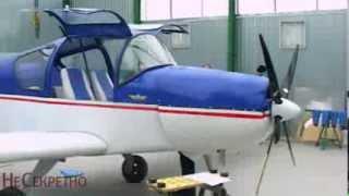 В Перми наладят мелкосерийный выпуск самолетов