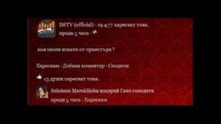 Seksiana Merakliiska иска песен