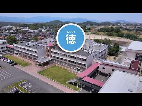 Ikutokukan Junior High School
