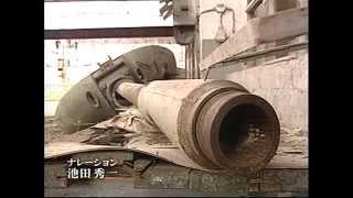 「埋もれた警鐘」旧ユーゴ劣化ウラン弾被災地をゆく