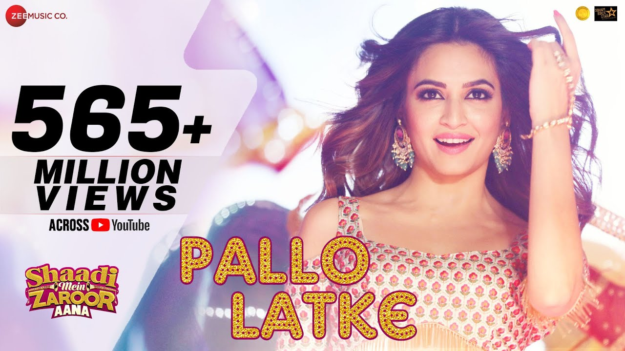 Pallo Latke Hindi lyrics