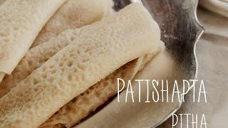 Patishapta Pitha