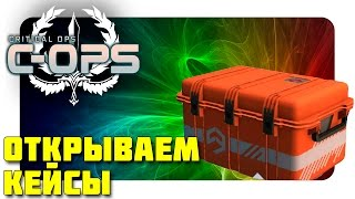 Critical OPS ►Case Opening #16 | Покупка НОЖА!