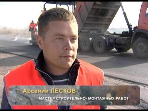 ПРО город. Выпуск 20 октября