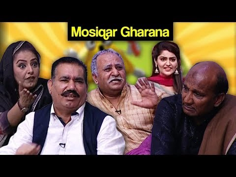Khabardar Aftab Iqbal 9 March 2019 | Mosiqar Gharana Special | Express News