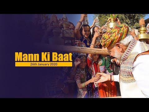 Prime Minister Narendra Modi's Mann Ki Baat with the Nation, January 2020