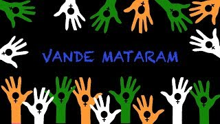 Vande Mataram Revival | Classical Cover | Byte Chords