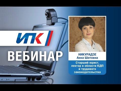 Комментарии юристов по решению Верховного суда РФ от 25