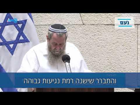 """מעוז לכהנא: """"הרף ידך מפרצופה היהודי של מדינת ישראל"""" • צפו"""