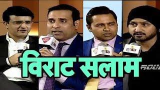 EXCLUSIVE: क्या Virat Kohli, Sachin के रिकॉर्ड्स तोड़ पाएंगे? जानिए दिग्गजों की राय   Sports Tak