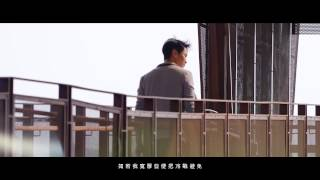陳柏宇 Jason - 親愛的仇人 (歌詞版)Official