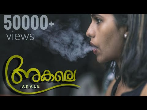 Akale Latest Malayalam Musical Album 2019