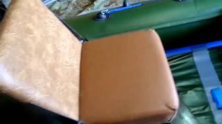 Поворотное устройство для лодочных сидений