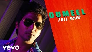 Damaal Dumeel - Title Song | Thaman - YouTube