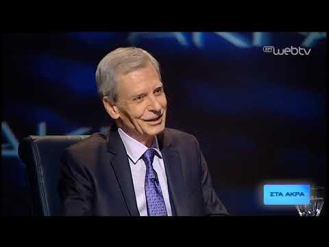 Στα Άκρα | Αντώνης Λαγγουράνης – Παθολόγος | 10/06/2020 | ΕΡΤ
