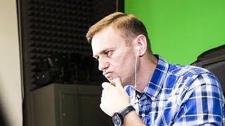 Чем закончится противостояние ФБК и Росгвардии после обещаний «сделать отбивную» из Навального?
