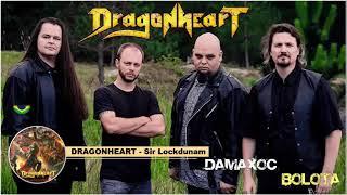 Dragonheart - Sir  Lockdunam