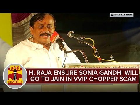 H-Raja-Ensure-Sonia-Gandhi-Will-Go-To-Jail-in-Agusta-VVIP-Chopper-Scam--Thanthi-TV