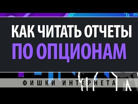 Заработок в интернете в молдове
