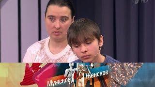 Мужское / Женское - Джентльмены удачи. Выпуск от 11.05.2018