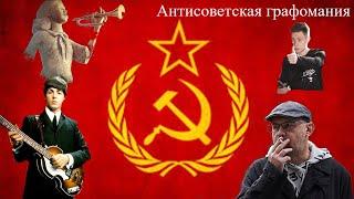 Графоман ли Алексей Иванов?