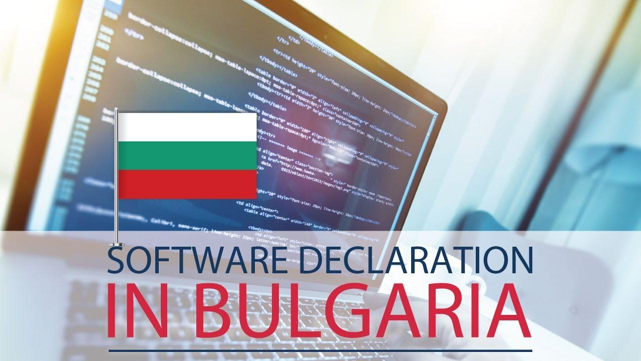 Fiscalization in Bulgaria: software declaration