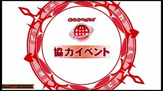 [QMA]ゲーちゃマンの協力イベント「雷帝ドゥンナシュラーク」ROUND1[MAXIV]