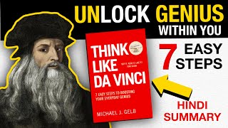 Think Like Da Vinci - book summary in hindi   will skill