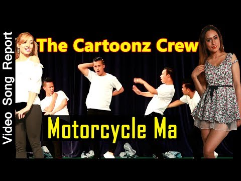 motorcycle ma cover video the cartoonz crew aaslesha thakuri