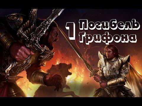 Герои меча и магии код