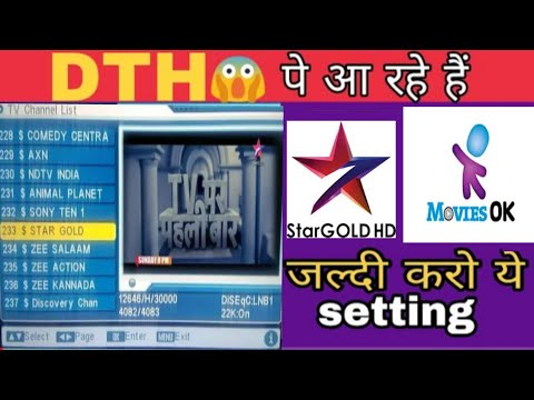 Add New Paid Channel Free On DD Free Dish || All Channel's Are Life