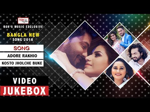 New Bangla Songs 2018 | VIDEO JUKEBOX | Latest Music Video Songs