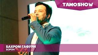 Бахром Гафури - Борон / Tamoshow Music Awards 2015 /