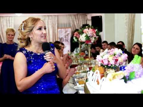 Самый трогательный тост Мамы невесты | видео Сергей Савинский