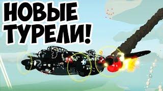 Немецкие Асы в Bomber Crew! Еле ушел!