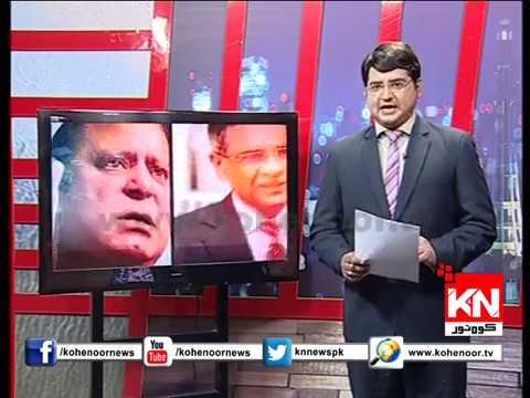 Top Story  11 04 2018 شہباز شریف کی خیبر پختونخوامیں انٹری۔