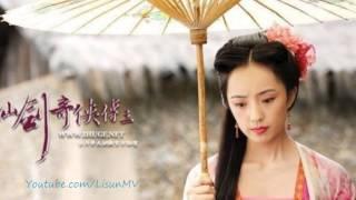 Jiang Hu Xiao - Chinese Music( Pipa, Dizi, Erhu)