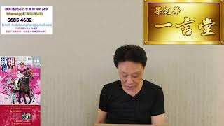 賭冷門馬…要分季節【梁定華一言堂】