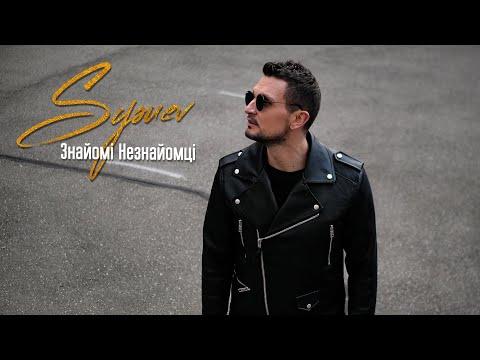 0 KADNAY - Hitchcock — UA MUSIC | Енциклопедія української музики