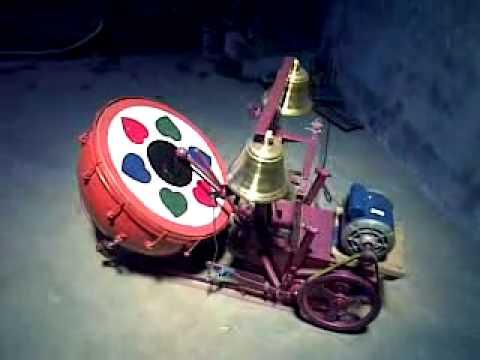 Temple Articles Drum Machine