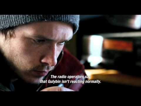 Kino: Miten vietin... tänä kesänä