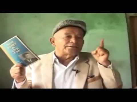 SATYA KO KHULASA Dr. Gopal Gurung