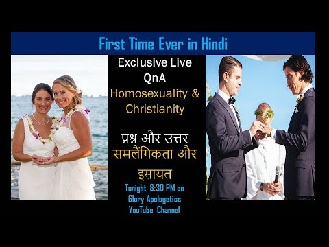 Exclusive: QnA Homosexuality & Christianity (समलैंगिकता)