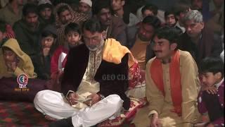 Aap sa dono jahan mein nazar aya hi nahi lyrics By   - YouTube