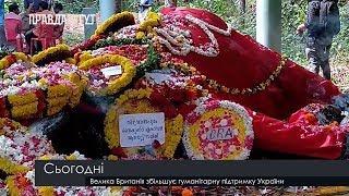 Випуск новин на ПравдаТут за 09.02.19 (06:30)